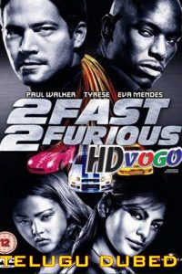Fast and Furious 2 2003 in HD Telugu Dubbed Full Movie