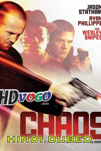 Chaos 2005 in HD Hindi Dubbed Full Movie