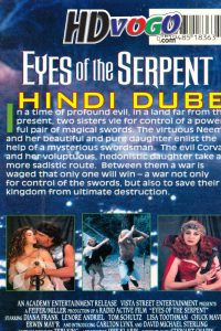 Eyes of The Serpent 1994 in HD Hindi Full Movie