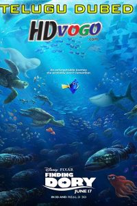 Finding Dory 2016 in HD Telugu Dubbed Full Movie