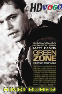 Green Zone 2010 in HD Hindi Dubbed Full Movie