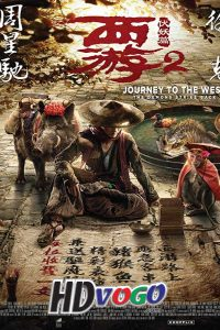 Journey to the West 2 2017 in HD Chinese Full Movie