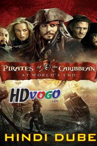 Pirates of the Caribbean 3 At Worlds End 2007 in HD Hindi Dubbed