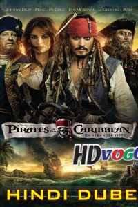 Pirates of the Caribbean 4 On Stranger Tides 2011 in HD Hindi Dubbed