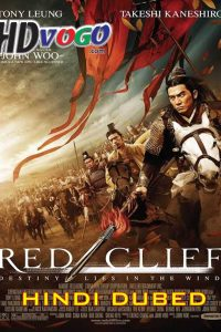 Red Cliff 2008 in HD Hindi Dubbed Full Movie