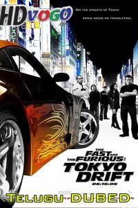 The Fast and the Furious Tokyo Drift 2006 in HD Telugu Dubbed Full Movie