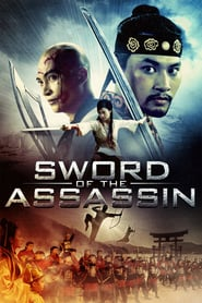 Sword of the Assassin (2012) Hindi Dubbed