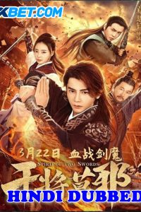 Spirit of Two Swords 2020 HD Hindi Dubbed