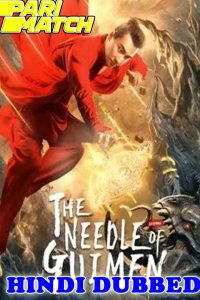 The Needle of GuiMen 2021 HD Hindi Dubbed